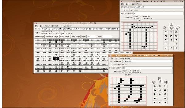 gbdfed Bitmap Font Editor