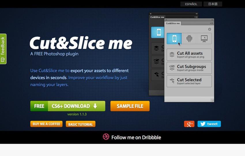CutSlice