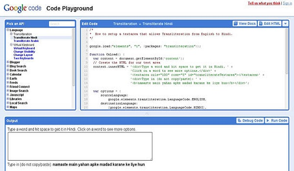 Google Codes Playground