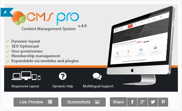 CMS Pro
